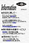 Info140401